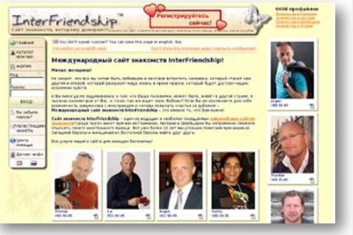 ТОП-10 БЕСПЛАТНЫХ САЙТОВ знакомств.  Ссылки, онлайн-обзор и список сайтов.