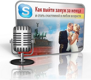 card_skype