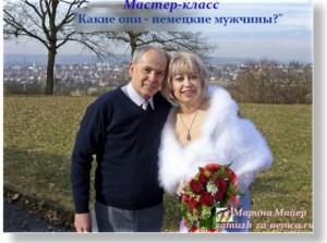 mk-nem.muzh
