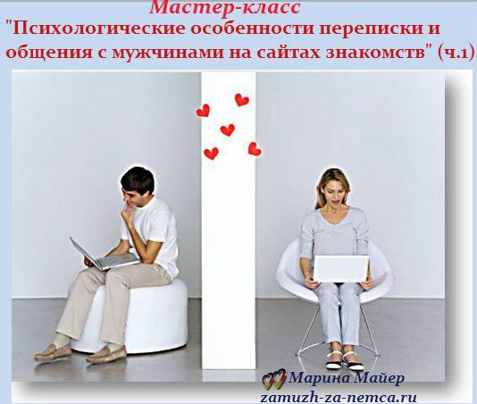 оригинальное приветствие на анкету знакомств